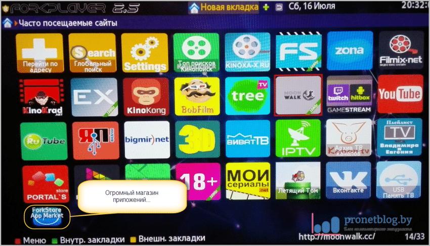 Тема: установка виджетов на телевизоры Samsung