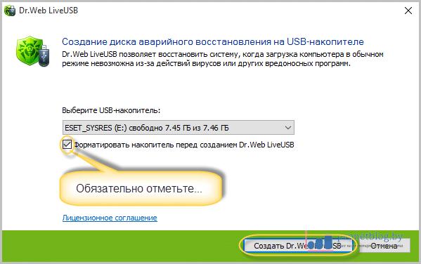 Тема: Ваш компьютер заблокирован