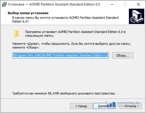 Тема: как увеличить размер диска С