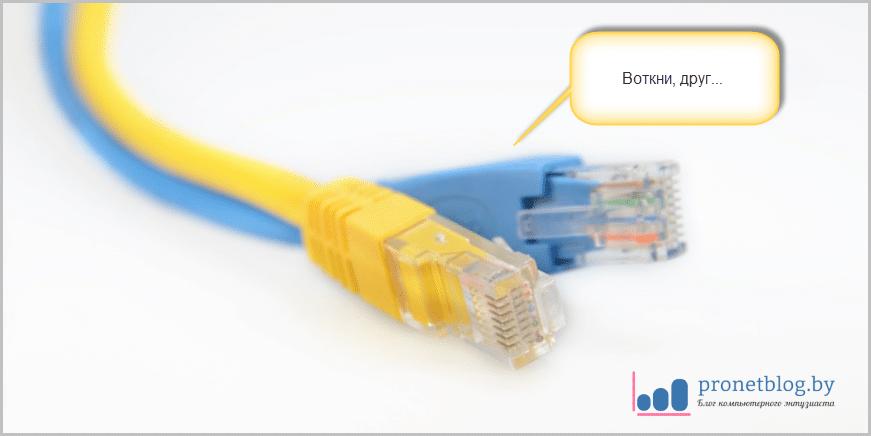 Тема: как проверить скорость интернета онлайн