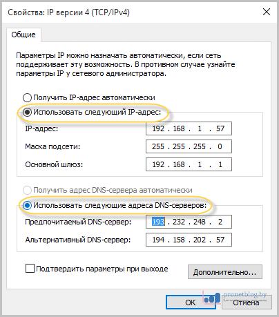 Тема: как настроить интернет на компьютере