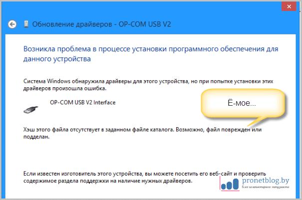 Тема: отключение цифровой подписи драйверов Windows 10