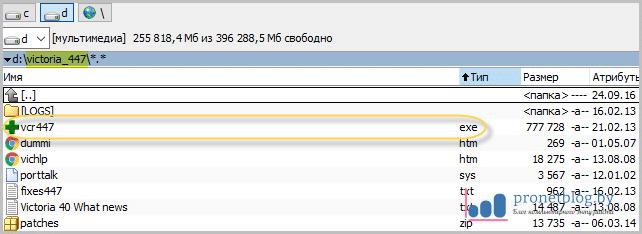 Тема: как проверить жесткий диск на исправность