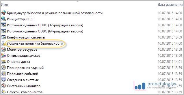 Тема: издатель был заблокирован Windows 10