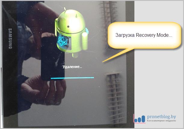 Тема: как сбросить планшет на заводские настройки