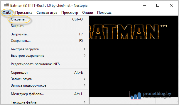 Тема: где скачать эмулятор Денди на компьютер