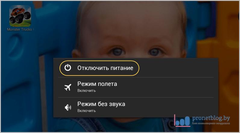Тема: как убрать безопасный режим Андроид