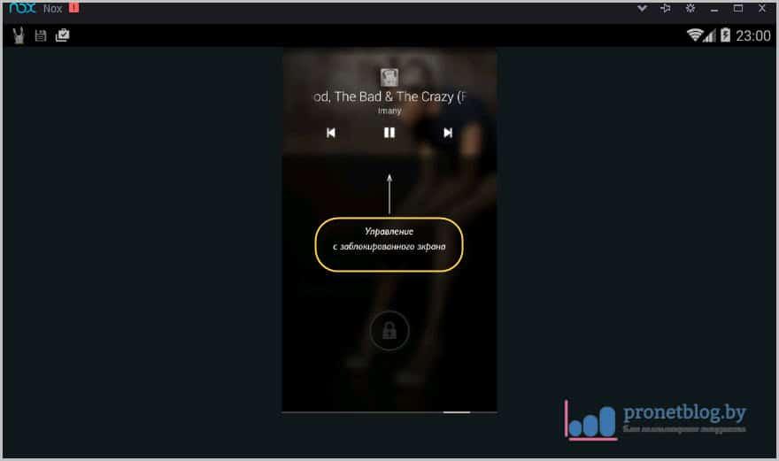 Тема: слушать музыку онлайн на телефоне