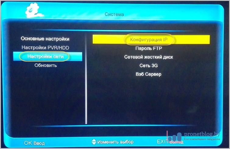 Тема: ошибка сети на GI S8120