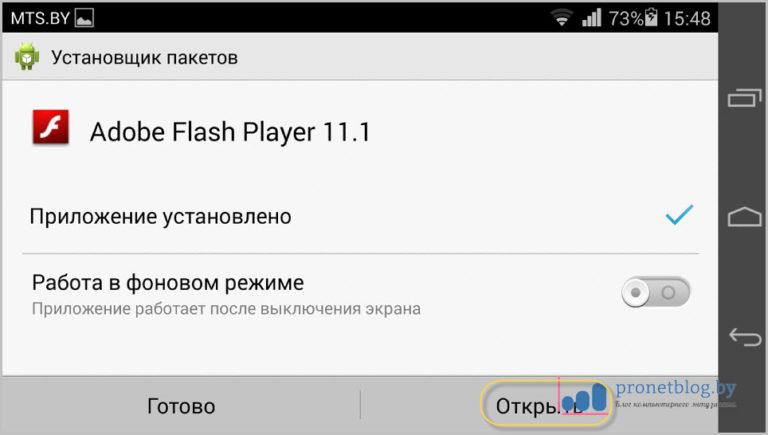 Что Такое Adobe Flash Player Для Android