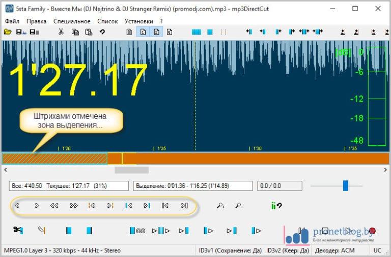 Обрезка музыки apk download free music & audio app for android.