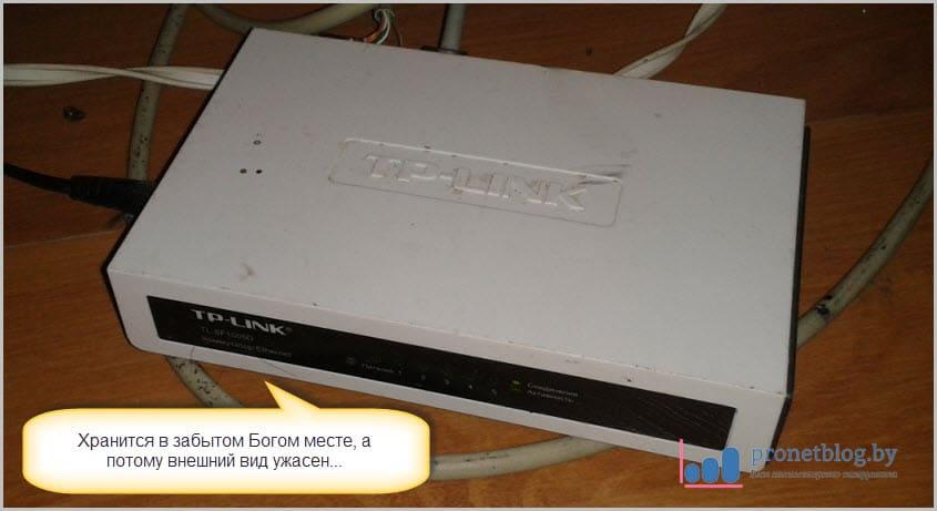 Тема: создать домашнюю сеть через WiFi роутер
