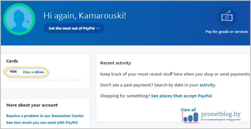 Тема: PayPal - регистрация на русском языке