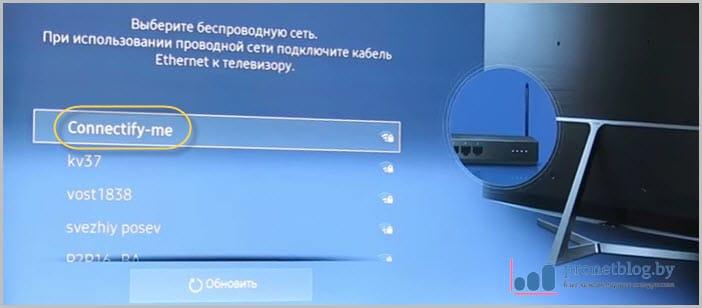 Тема: разблокировка Smart Hub Samsung K-серии