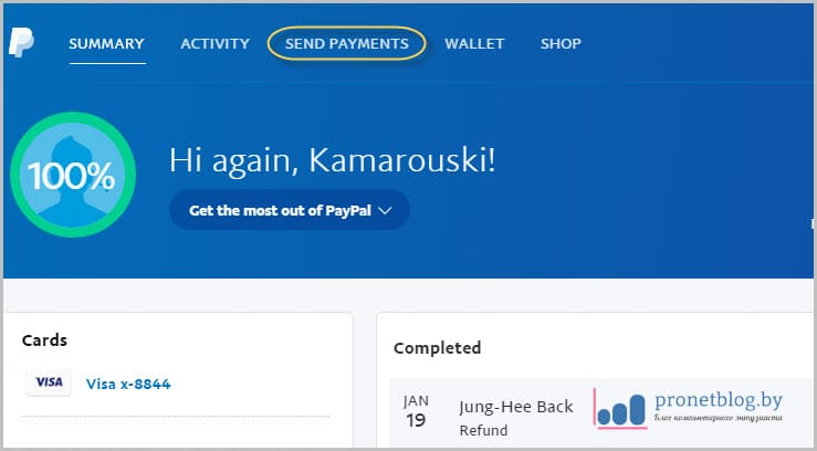 Тема: пополнить счет PayPal в Беларуси