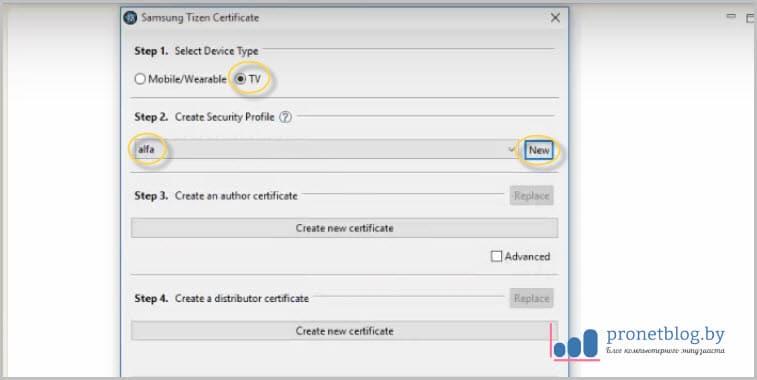Тема: Используем Tizen SDK для установки виджетов