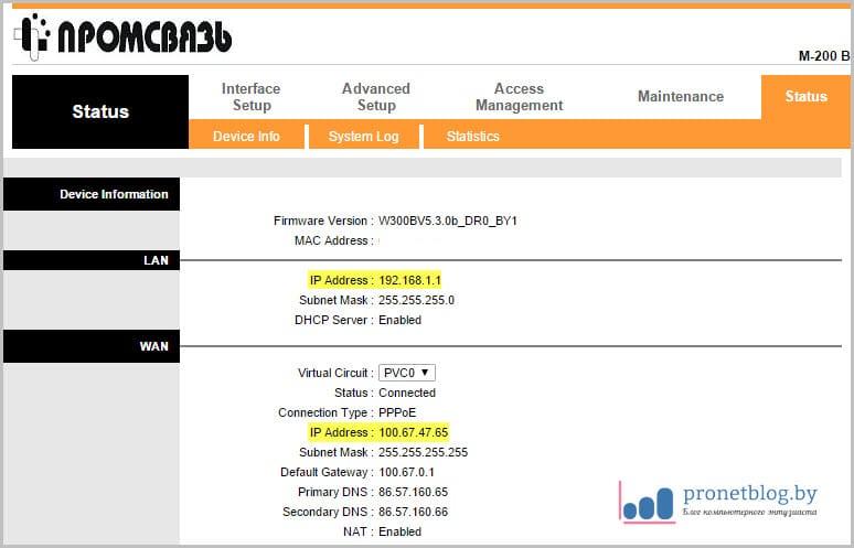 Тема: как узнать IP-адрес роутера