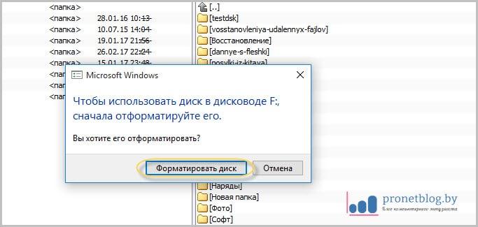 Тема: флешка не определяется на компьютере