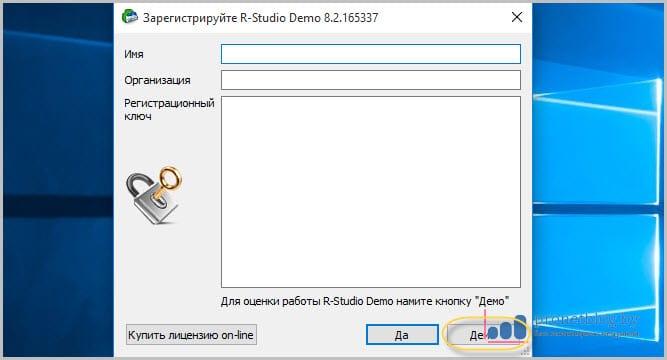 Тема: программа для восстановления удаленных файлов
