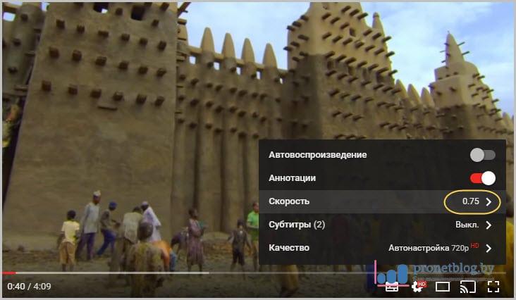 Тема: перевести аудио и видео в текст онлайн