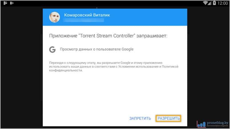 Русский роман  программа телеканала на сегодня и на
