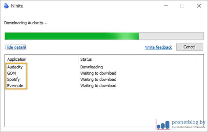 Скачать все программы для windows 8