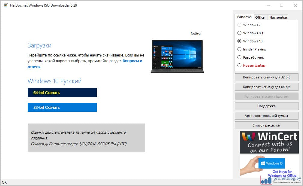 Как в windows 10 сделать язык по умолчанию