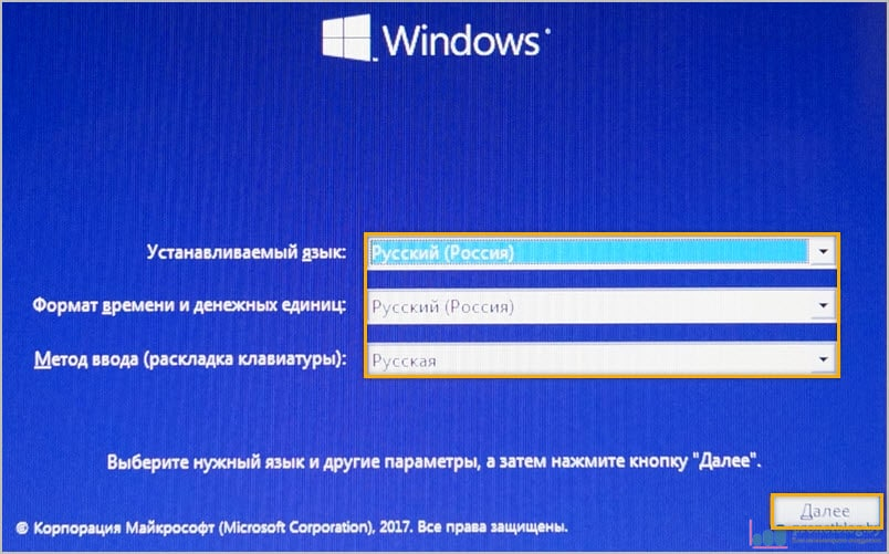 Скачать диск восстановления windows 8. 1 64 bit.