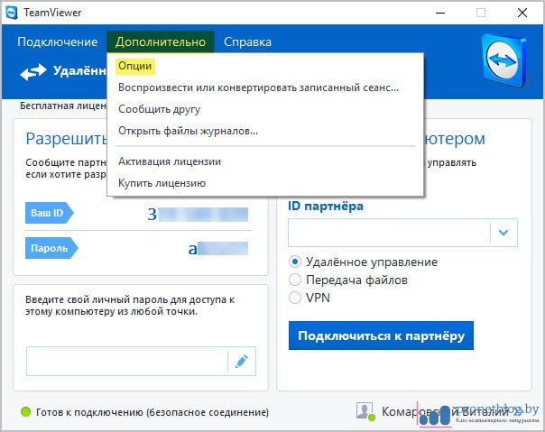 Synology how to setup vpn server
