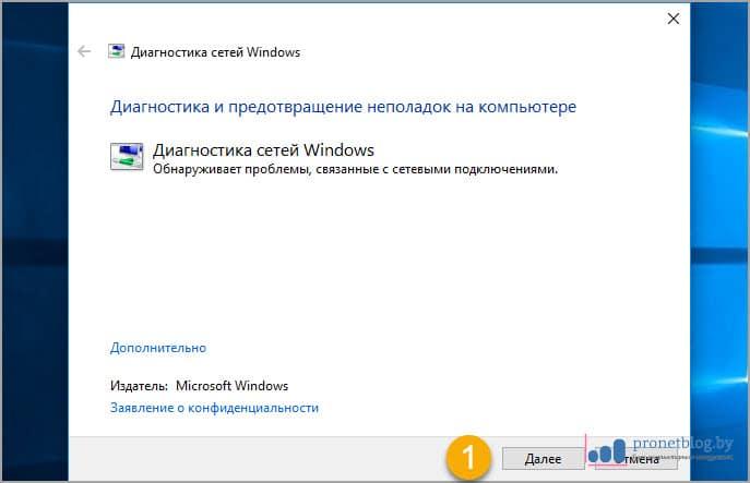 Microsoft fix it center windows xp/7/8 portable free download.
