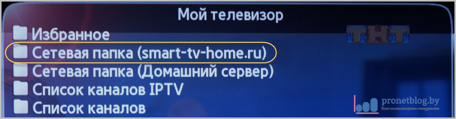 Тема: TheDark SmartTV Media Center - виджет и медиа-сервер