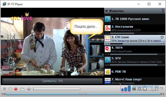 Тема: IP-TV Player - программа для просмотра IPTV